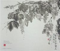 Loi Di Huan (11)