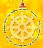 batchanhdao-logo