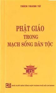 phatgiaotrongmachsong